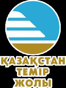 Наши клиенты - Казахстанские железные дороги